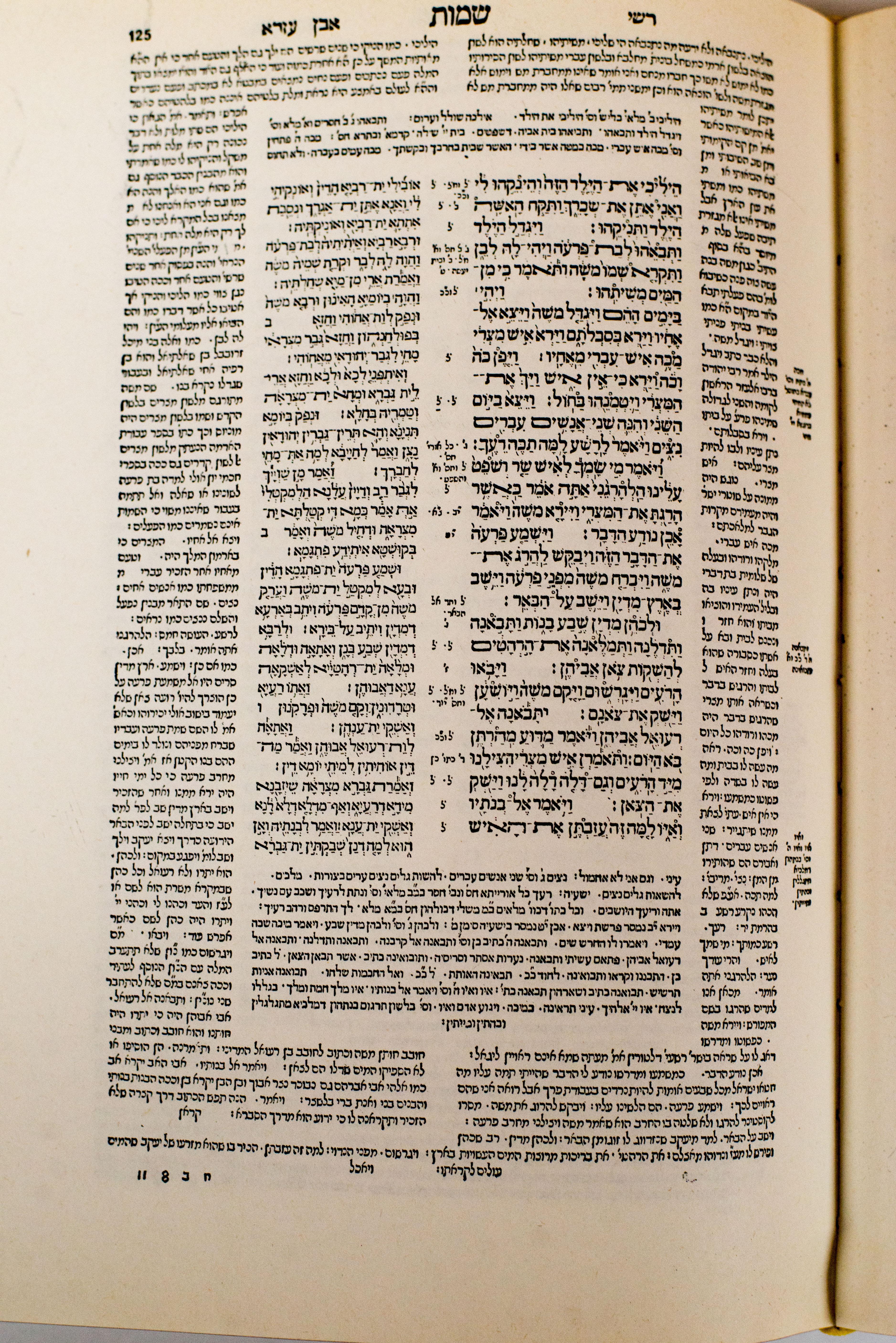 Jewish text